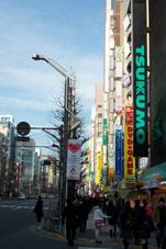 Akiba201029_7